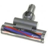 Dyson DC28c, DC29, DC39, DC52, DC53, DC54, DC78 Vacuum Cleaner Turbine Head, 963544-01