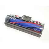 Dyson DC50 Cleaner Head Assembly, 965071-01