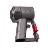 Dyson V6+ Main Body & Screws Service Assembly Ir, 967911-03